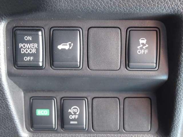 モード・プレミアi 2列車 4WD ナビ+アラウンドビューモニター 本革シート プロパイロット ドライブレコーダー シートヒーター(9枚目)