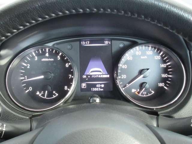 モード・プレミアi 2列車 4WD ナビ+アラウンドビューモニター 本革シート プロパイロット ドライブレコーダー シートヒーター(12枚目)