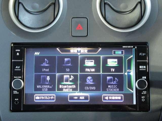 X 1.2 X ナビ バックカメラ ETC ドライブレコーダー 1オーナー(4枚目)
