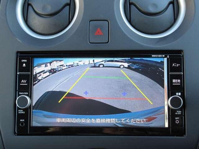 X 1.2 X ナビ バックカメラ ETC ドライブレコーダー 1オーナー(5枚目)