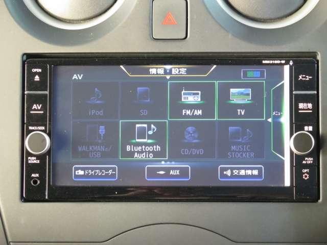 X 1.2 X ナビ+バックカメラ ドライブレコーダー ETC 社用車(5枚目)