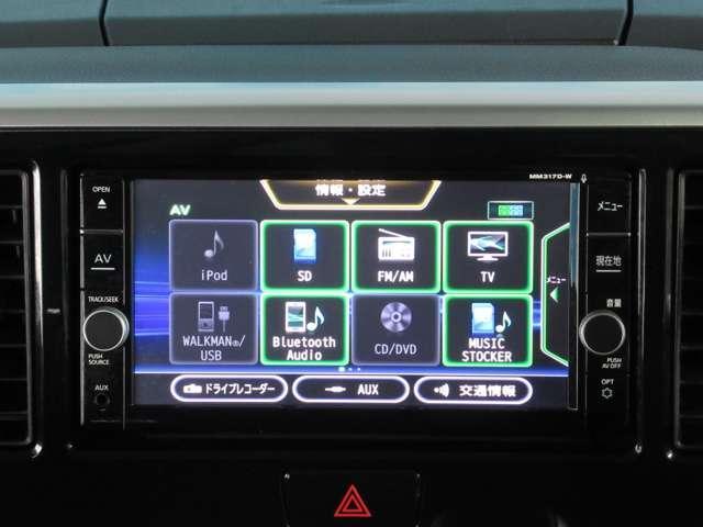 ハイウェイスター Gターボ 660 ハイウェイスター Gターボ ナビ+アラウンドビューモニター+ETC2.0+ドライブレコーダ 被害軽減ブレーキ 1オーナー(4枚目)