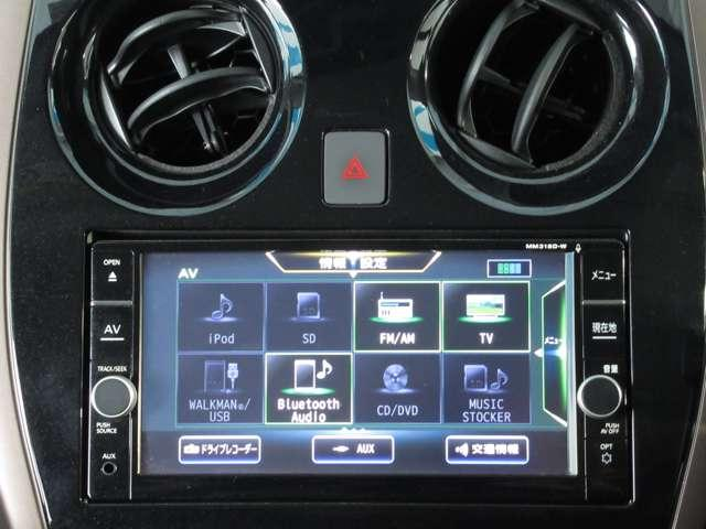 e-パワー メダリスト 1.2 e-POWER メダリスト ナビ+アラウンドビューモニター ドライブレコーダー ETC インテリジェントクルーズコントロール(5枚目)
