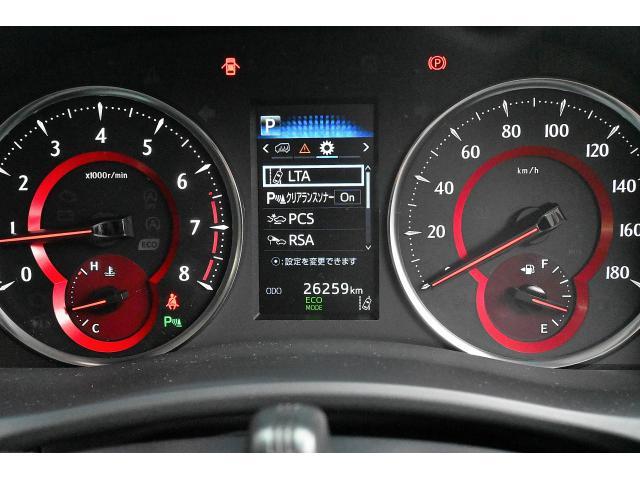 2.5Z Gエディション ワンオーナー 禁煙車 アドミレーションエアロ モデリスタフロントグリル クレンツェグラベン21インチAW テイン減衰付き車高調 純正10インチディーラーナビ 純正12インチフリップダウン ETC2.0(6枚目)