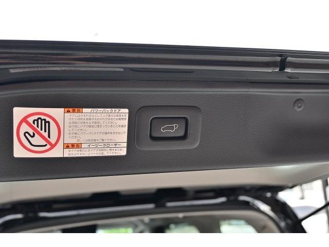 2.5Z Gエディション ワンオーナー 禁煙車 アドミレーションエアロ モデリスタフロントグリル クレンツェグラベン21インチAW テイン減衰付き車高調 純正10インチディーラーナビ 純正12インチフリップダウン ETC2.0(46枚目)