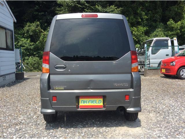 「三菱」「トッポBJ」「コンパクトカー」「千葉県」の中古車17