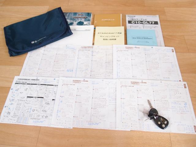 車両オーナーズマニュアル/各種取説/記録簿/過去分解整備記録簿(H15.9/H17.10/H19.9/H21.10/H23.10/H25.10)6枚有/純正キーレス