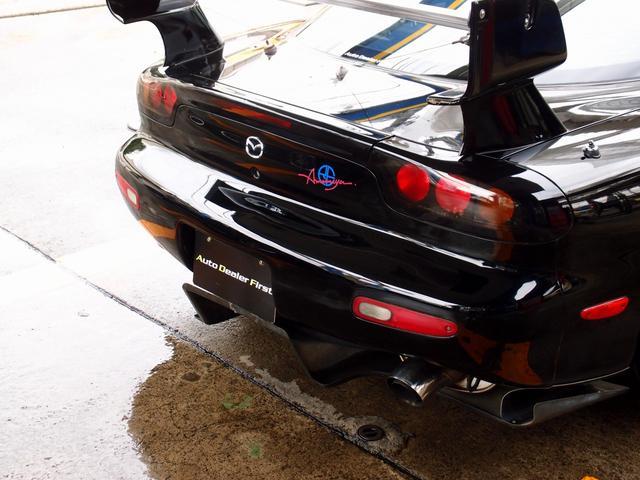 「マツダ」「RX-7」「クーペ」「千葉県」の中古車43