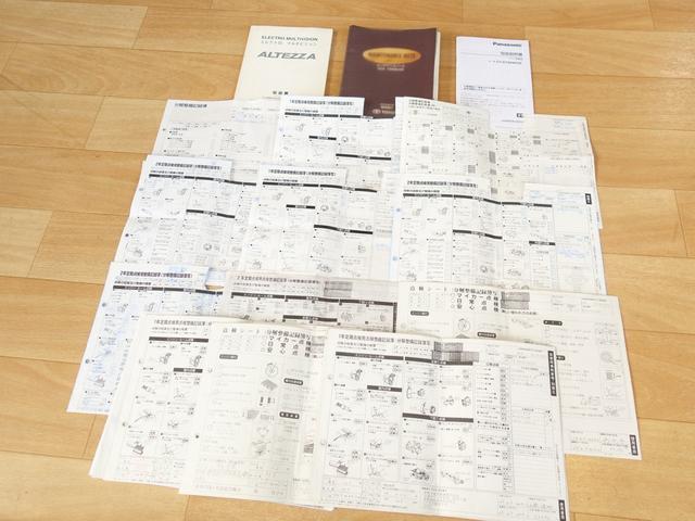 トヨタ アルテッツァ RSーZ WORK18AW エアロ 整備記録簿22枚 ETC