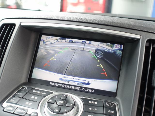 370GTーS HDDナビ 黒革 車高調20AW 記録簿付(13枚目)