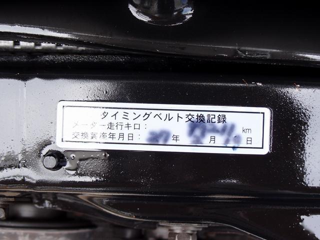 アスリートV 純正ナビ サンルーフ 車高調 SSR18AW(15枚目)