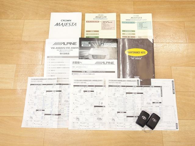 Cタイプ HDDナビ シートカバー AME19AW エアロ(20枚目)
