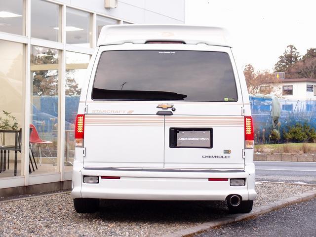 「シボレー」「シボレー アストロ」「ミニバン・ワンボックス」「千葉県」の中古車25