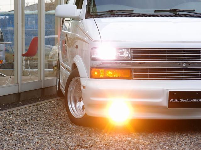 「シボレー」「シボレー アストロ」「ミニバン・ワンボックス」「千葉県」の中古車30
