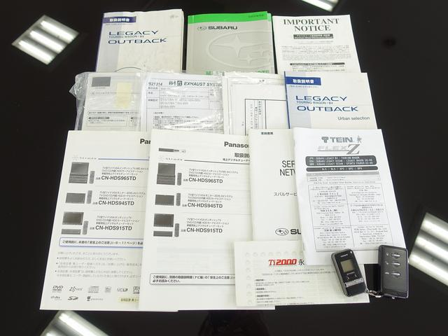 各種取説/記録簿付/過去分解整備記録簿10枚(H20.4/H20.7/H21.1/H22.1/H22.9/H23.1/H25.1/H26.1/H27.1/H28.1)/タミングベルト交換済み