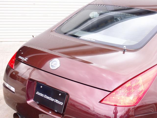 「日産」「フェアレディZ」「クーペ」「千葉県」の中古車47