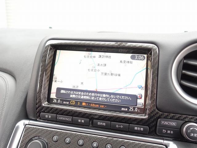 プレミアムエディション 純正ナビ BLTZ車高調 ENKEI 20AW マインズCUP ワンオフマフラー HKS製EVC580PS 後期テール カーボンエアロ カーボントランク マインズ触媒 ブレンボ カスタム費用400万円(12枚目)