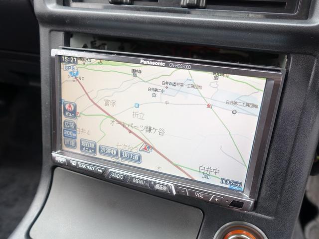 「マツダ」「サバンナRX-7」「クーペ」「千葉県」の中古車12