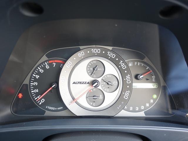 AS200 Zエディション 地デジナビゲーション ETC HIDライト HKS車高調 WORKグノーシスGS2 19AW フルエアロ トランクスポイラー ルーフスポイラー TRDマフラー TRDショートアンテナ 社外テール(71枚目)