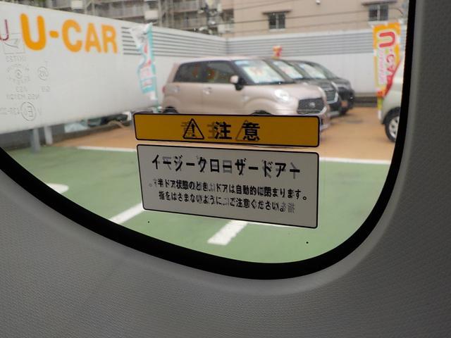 カスタムVセレクション(9枚目)