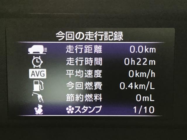 「ダイハツ」「トール」「ミニバン・ワンボックス」「千葉県」の中古車49