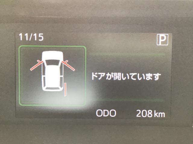 「ダイハツ」「トール」「ミニバン・ワンボックス」「千葉県」の中古車50