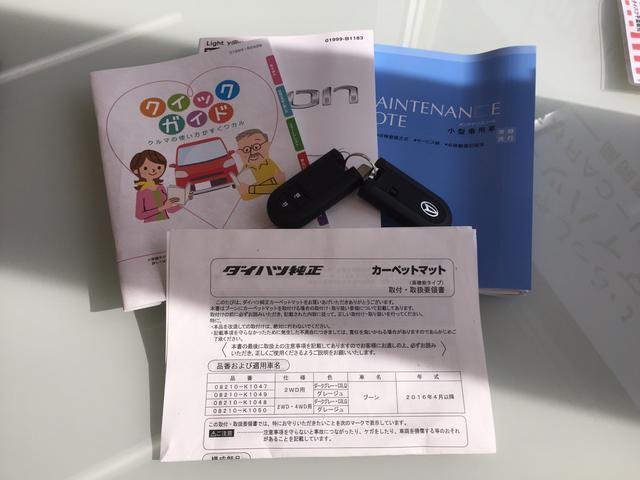 「ダイハツ」「ブーン」「コンパクトカー」「千葉県」の中古車4