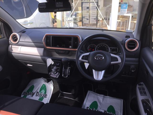「ダイハツ」「ブーン」「コンパクトカー」「千葉県」の中古車5
