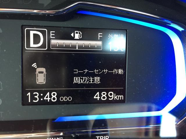 「ダイハツ」「ミライース」「軽自動車」「千葉県」の中古車26