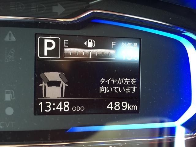 「ダイハツ」「ミライース」「軽自動車」「千葉県」の中古車34