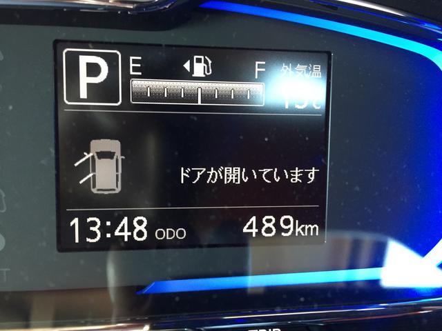 「ダイハツ」「ミライース」「軽自動車」「千葉県」の中古車35