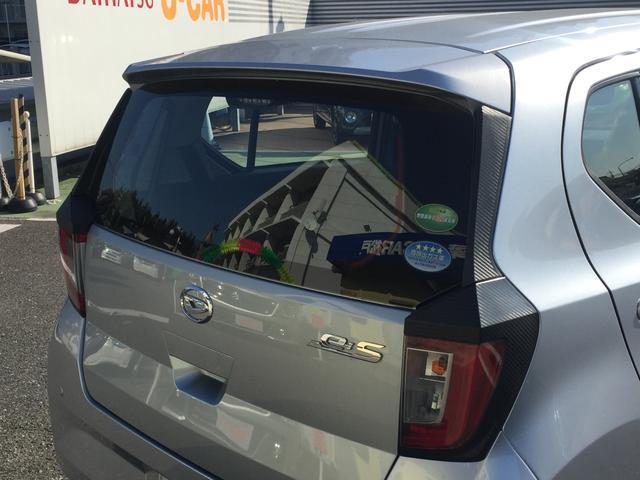 L SAIIIサポカー コーナーセンサー リースUP(29枚目)