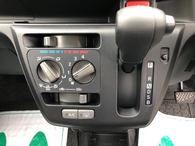 L SAIII 衝突回避支援ブレーキ・クリアランスセンサー・誤発進抑制機能・車線ふらつき警報機能・セキュリティーアラーム・運転席助手席エアバッグ・オートハイビーム・タイミングチェーン・パワーウィンドウ(22枚目)