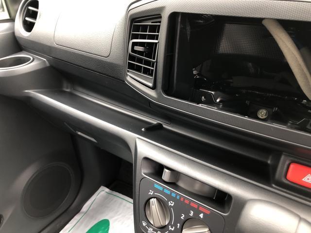 L SAIII 衝突回避支援ブレーキ・クリアランスセンサー・誤発進抑制機能・車線ふらつき警報機能・セキュリティーアラーム・運転席助手席エアバッグ・オートハイビーム・タイミングチェーン・パワーウィンドウ(25枚目)