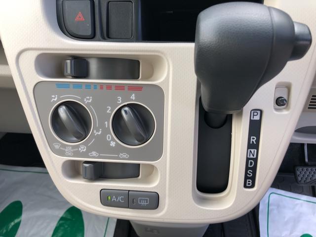 L SAIII 衝突回避支援ブレーキ 車線逸脱警報 誤発進抑制機能 オートハイビーム 先行車発進お知らせ機能 衝突安全ボディ デュアルエアバッグ ABS マニュアルエアコン 電動格納ドアミラー アイドリングストップ(9枚目)