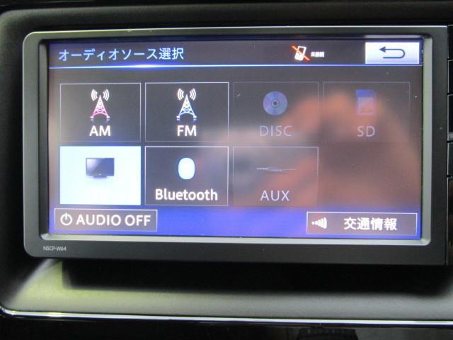 ZS ワンオーナー ナビ TV スマートキー LED(25枚目)