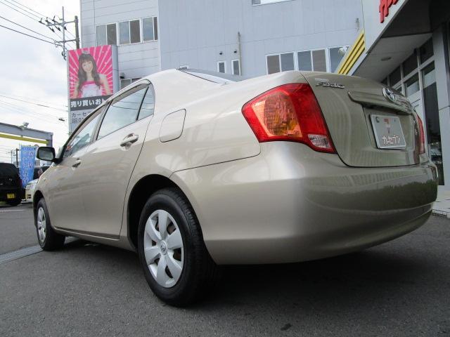 「トヨタ」「カローラアクシオ」「セダン」「神奈川県」の中古車8