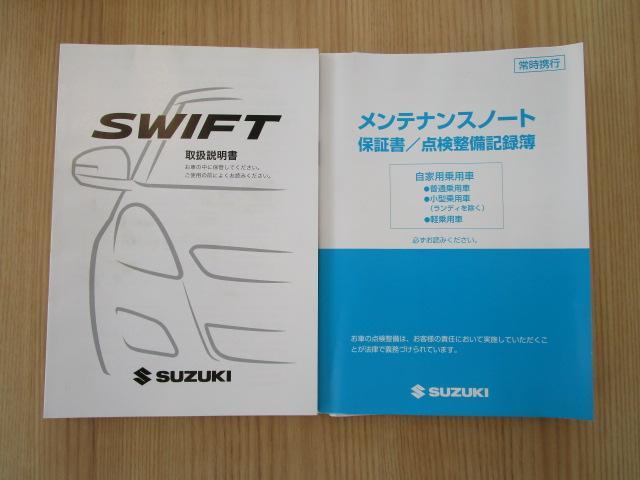 「スズキ」「スイフトスポーツ」「コンパクトカー」「神奈川県」の中古車32