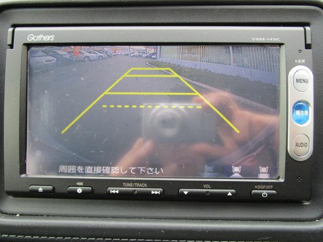 バックカメラ装着で車庫入れ時の後方確認もOK!