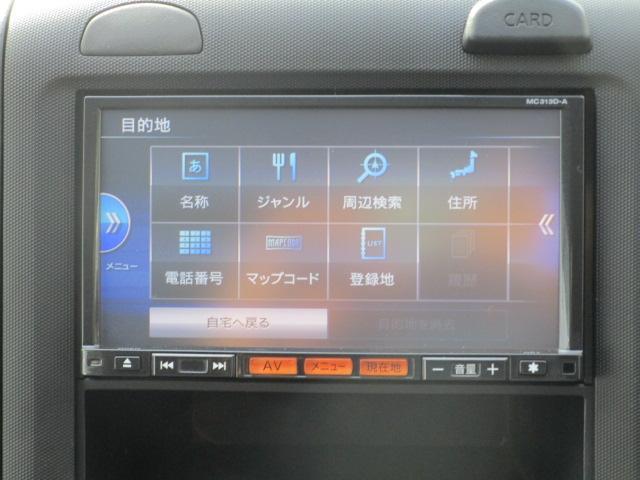 VE ユーザー買取車 ETC フルセグTV DVD再生可能 USB接続可能 Bluetooth接続可能 キーレス(12枚目)