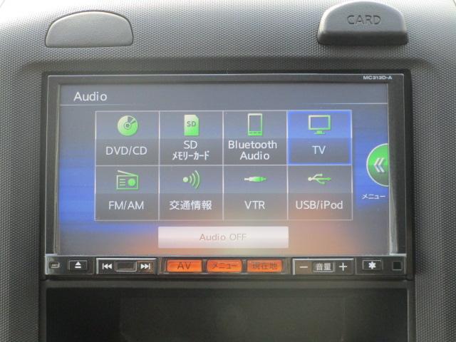 VE ユーザー買取車 ETC フルセグTV DVD再生可能 USB接続可能 Bluetooth接続可能 キーレス(13枚目)