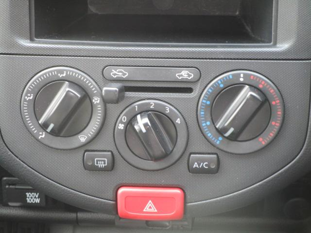 VE ユーザー買取車 ETC フルセグTV DVD再生可能 USB接続可能 Bluetooth接続可能 キーレス(14枚目)