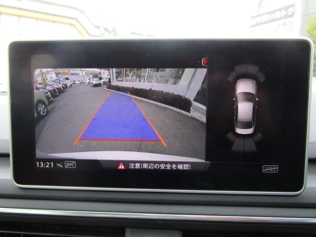 2.0TFSI ターボ バーチャルコックピット レザーシート ナビ バックカメラ BANG&OLUFSEN パドルシフト クルコン ETC2.0 前後ドラレコ シートヒーター パワーシート クリアランスソナー(20枚目)