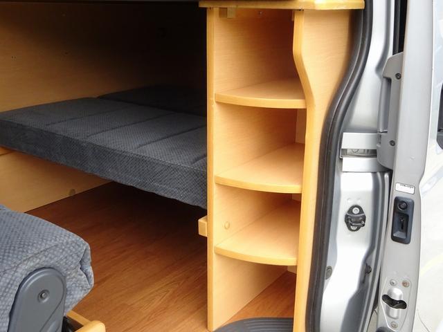 トヨタ ハイエースバン キャンピング トイファクトリー トイズボックス 2段ベット