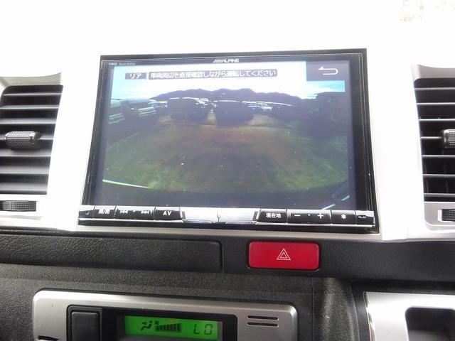 トヨタ ハイエースバン キャンピング バンテック マヨルカ FFヒーター