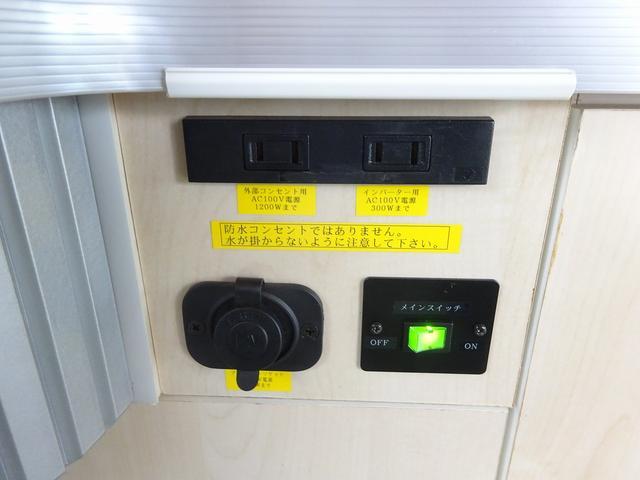 三菱純正キャンパー ポップアップ 4WD 外部電源(15枚目)