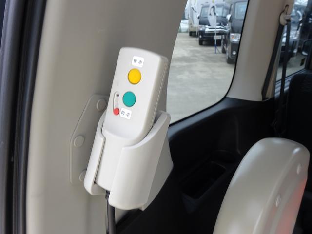 福祉車両 チェアキャブ リアリフト 電動リフト(6枚目)