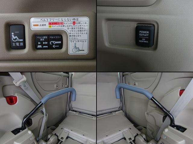 アルマス福祉車両 スロープ 電動ウィンチ固定 ナビ スマキー(11枚目)