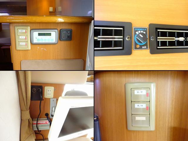 ベースグレード YMS レガード FFヒーター プルダウンベッド DC冷蔵庫 サイドオーニング ギャレーシンク カセットトイレ インバータ(8枚目)
