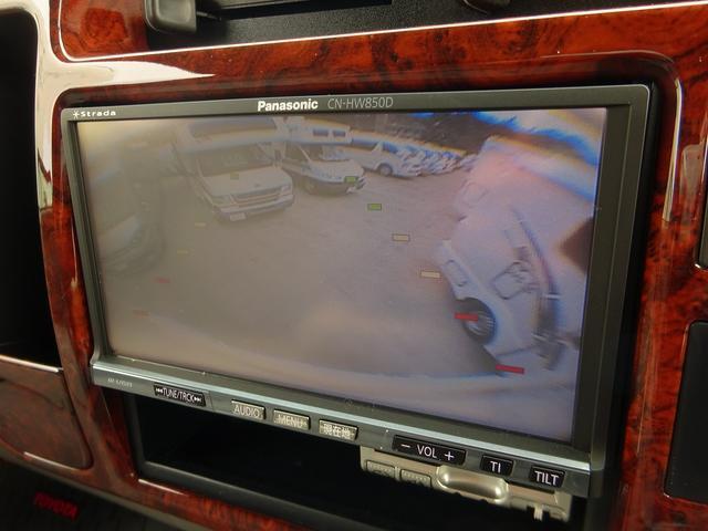 ベースグレード YMS レガード FFヒーター プルダウンベッド DC冷蔵庫 サイドオーニング ギャレーシンク カセットトイレ インバータ(56枚目)